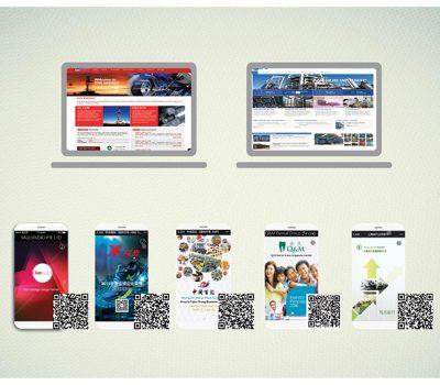 web solution & h5 presentation
